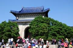 在孙逸仙的陵墓风景点的假日 免版税库存照片
