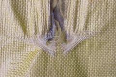 在宏观看法的凯夫拉尔纤维 免版税图库摄影