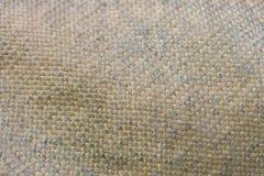 在宏观看法的凯夫拉尔纤维 免版税库存照片