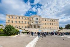 在宪法结构体正方形的议会大厦在Ath 库存图片