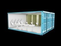 在容器里面的洗手间 被隔绝的黑色 3d例证 免版税库存图片