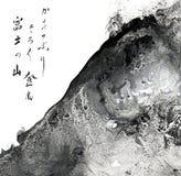 在富士倾斜的蜗牛  免版税库存图片