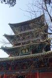 在少林寺的传统建筑 库存照片