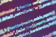 在屏幕上的编程的代码 库存照片