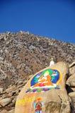 在山的菩萨绘画,哲蚌寺 免版税库存照片