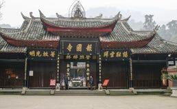 在峨眉山,瓷的Baoguo寺庙 库存照片