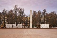 在巨大爱国战争中下落的纪念碑在波多利斯克 俄国 库存照片