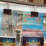 在巴塞罗那卖的葡萄酒明信片 库存图片