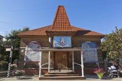 在市Veliky邮寄圣诞老人Ustyug在沃洛格达州地区 库存照片