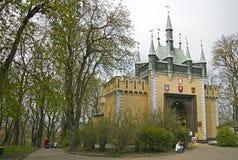 在布拉格,捷克反映在Petrin小山的迷宫 免版税库存照片