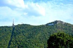 在布拉索夫, Transilvania附近的小山 库存照片