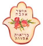 在帆布的Hamsa_Judaica_acrylic 免版税库存图片