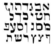 在希伯来语的书法字体 在字母表希伯来语上写字 凹道现有量纸张水彩 在被隔绝的背景的传染媒介例证 库存图片