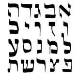 在希伯来语的书法字体 在字母表希伯来语上写字 凹道现有量纸张水彩 在被隔绝的背景的传染媒介例证 图库摄影