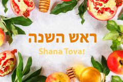 在希伯来语的文本犹太新年 犹太新年假日概念 传统标志 苹果,蜂蜜,石榴 Shana Tova 上面竞争 库存照片
