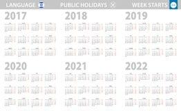 在希伯来语语言的日历年2017-2022 E 皇族释放例证