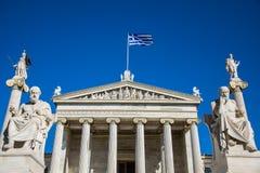 在希腊的雅典科学院 库存图片