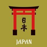 在平的样式的日本torii门 库存例证