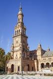 在广场de西班牙西班牙广场的北部塔,塞维利亚,西班牙 免版税库存照片