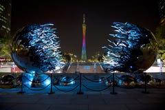 在广州夜场面的美丽的小行政区塔 免版税图库摄影