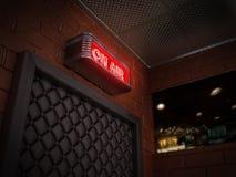 在广播屋子上的门的空气标志 3d例证 免版税库存照片