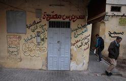 在庆祝星期期间,阿拉伯市菲斯在摩洛哥日常生活中 免版税库存照片