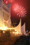 在庆祝的烟花剧院之后 免版税库存图片