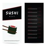 在彩色插图的寿司日本食物 库存照片
