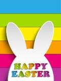 在彩虹背景的愉快的复活节兔子兔宝宝 免版税库存图片