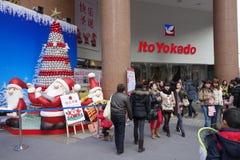 在成都ito yokado的圣诞快乐 免版税库存图片