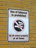 在所有学校禁止的对tabacco的使用,符号, 库存图片