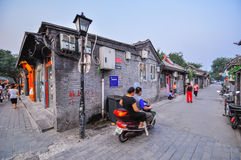 在所有酒吧后的Hutong在后海,北京 免版税库存照片