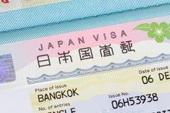 在护照的日本签证 免版税库存照片