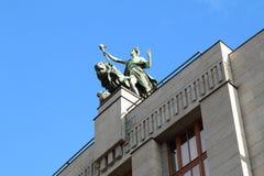 在捷克国家银行的狮子 库存照片