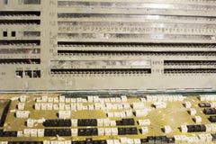 在控制, DUGA雷达Chernobyl2,禁区,乌克兰 库存照片