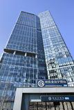 在摩天大楼,北京,中国附近的地铁站 免版税图库摄影