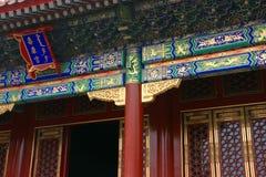 在故宫的门廊,北京 免版税库存照片