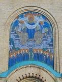 在教会的墙壁上的尼古拉斯Roerich马赛克 免版税库存照片