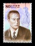 在文化的Yoshie Fujiwara (1898 - 1976),个性和Scie 免版税库存照片