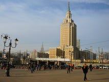 在斯大林主义样式的Skycraper在莫斯科,俄罗斯 图库摄影
