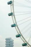 在新加坡眼睛下的广场 免版税库存图片