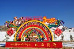 在新春佳节期间,布达拉宫装饰了 拉萨,西藏  免版税库存图片
