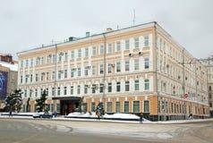 在新闻和俄罗斯的大众通讯的联邦政府机关 免版税库存照片