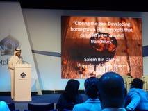 在旅馆展示的萨利姆bin Dasmal在迪拜2014年10月 免版税库存照片