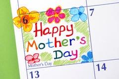 在日历的提示愉快的母亲节 库存照片