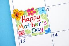 在日历的提示愉快的母亲节 免版税库存照片