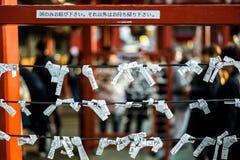 在日本人寺庙的`神圣的抽奖` 库存照片
