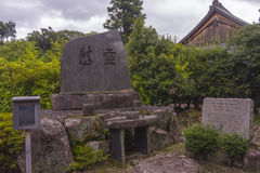 在日本寺庙地面的礼节石头 免版税图库摄影