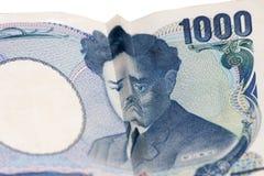 在日本票据的哀伤的面孔 库存照片