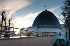 在日落的莫斯科天文馆 库存照片